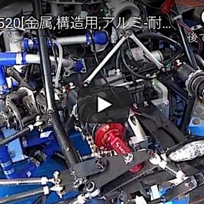 2018-1544 金属接着剤,構造用,アルミ-耐衝撃-耐ハクリ-冷熱ショック-の記事に添付されている画像