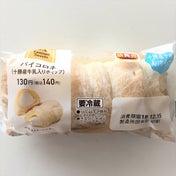 【コンビニ】これ本気うまっ!ファミマ パイコロネの芳醇バターとミルクホイップの最強スイーツ!