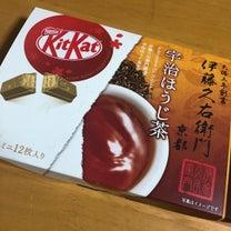 京都のお土産の記事に添付されている画像