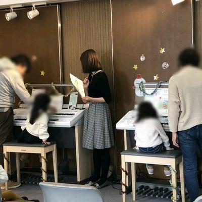 幼児科進級おけいこ会&クリスマスコンサートの記事に添付されている画像