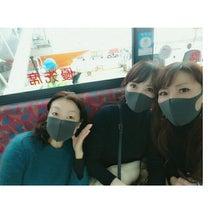 美容大国韓国へ!の記事に添付されている画像