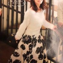 雑誌掲載♡JUS♡大花ジャガードフレアスカートの記事に添付されている画像