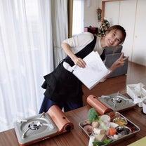 美腸おうちごはんレッスンの記事に添付されている画像