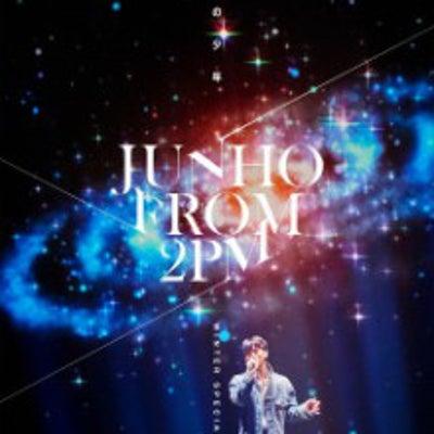 "2PM ジュノ Winter Special Tour ""冬の少年"" Blu-rの記事に添付されている画像"