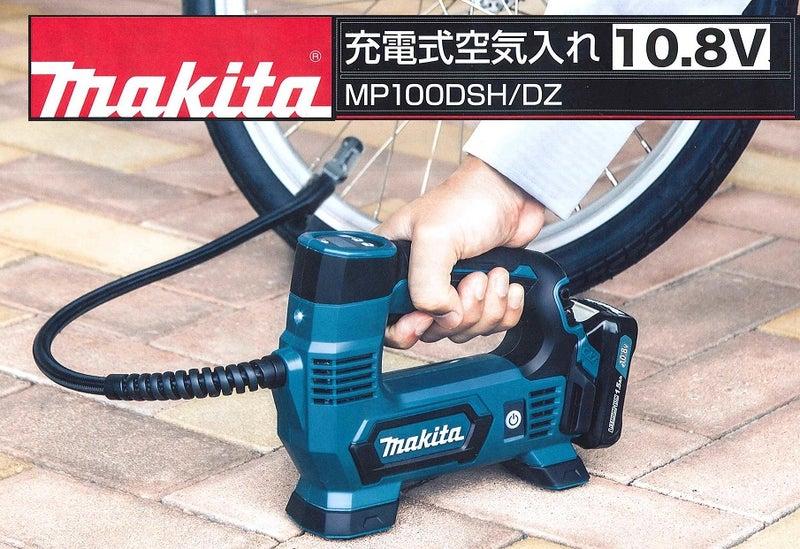 マキタ 10.8V充電式空気入れ MP1...