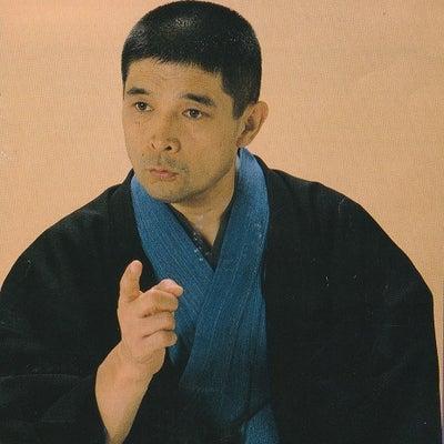 柳家小三治の「厩火事」を聴くの記事に添付されている画像