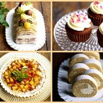 カフェの準備とレッスンと、幸せな日々。の記事に添付されている画像