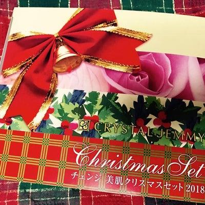 今月のコスメ チェンジ美肌クリスマスセット2018の記事に添付されている画像