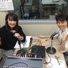 憧れの人がラジオのゲストに!及川徳子さん!の画像