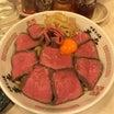 【ラーメン】まぜそば肉 大盛の大盛 @中華そば屋 華壱 愛知県 豊明市