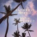 #ソウルメッセンジャー和美の画像