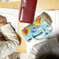 【レッスン】ビジョンを持つ、教室使用教材について。の記事に添付されている画像