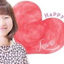 【募集】12/22(土)広島開催!Happy営業術セミナー♡の記事に添付されている画像