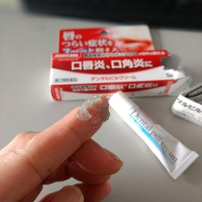 ここ数年ぐらい口角炎に苦しんだり治ったりの繰り返しで・・救世主 デンタルピルクリの記事に添付されている画像