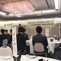 浜名湖JC卒業式の記事に添付されている画像