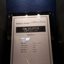 the HIATUSの記事に添付されている画像