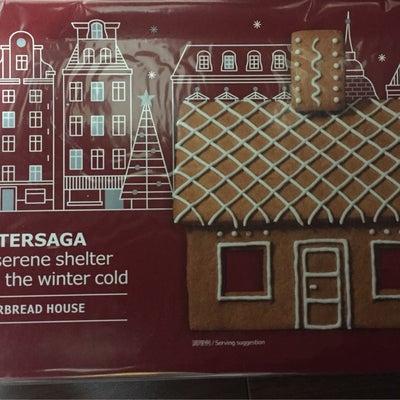 【日曜イベント】「お菓子の家を作ろう!」開催レポートの記事に添付されている画像