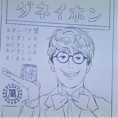 「まんぷく」第63回~キャッチコピーは「萬平印のダネイホン!」の記事に添付されている画像