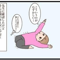 初めてのおゆうぎ会(2/3)の記事に添付されている画像