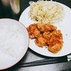 今夜のご飯に。絶品・時短・放置レシピ 2選の画像
