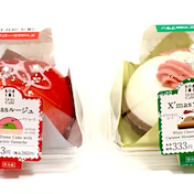 【ローソン】華やかで綺麗なミニクリスマスケーキ☆X'masルージュ・X'masブラン