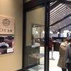 箱根のカフェ巡り!の画像