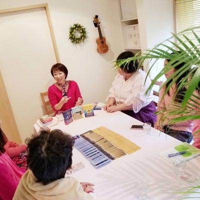 【受付中】3/4(月)カードリーディングのステップアップ練習会!横浜開催のご案内の記事に添付されている画像