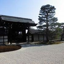天龍寺庭園と法堂の記事に添付されている画像
