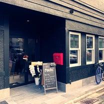 京都のオススメ美容室 route.の記事に添付されている画像