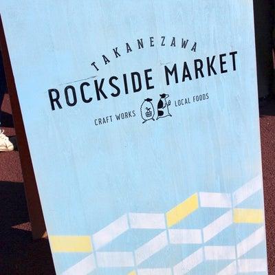 Takanezawa Rockside Marketの記事に添付されている画像