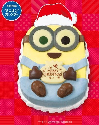 サーティワンのクリスマスケーキ♡