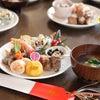 12月おせち料理は健康の宝箱〜笑顔工房〜の画像
