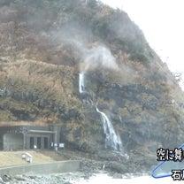 ▼唸声逆さ滝現場のストリートピュー/輪島 垂水の滝で強風が滝の水を舞い上げるの記事に添付されている画像