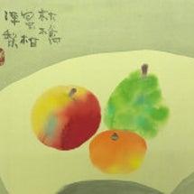 ♦️果物三福♦️