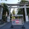 大縣神社は開運厄除!良縁のむすひの池と女性の守り神様★愛知県の画像