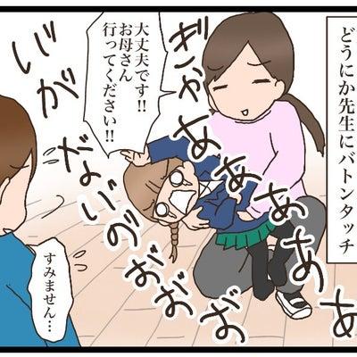 初めてのおゆうぎ会(3/3)の記事に添付されている画像