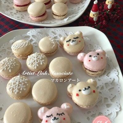 クリスマスマカロン 1dayレッスンレポの記事に添付されている画像