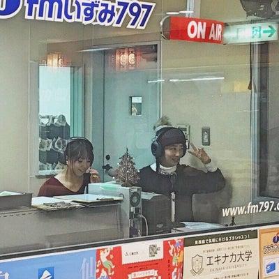 FMいずみの「川田愛美さんのDrem step」に出させて頂きました!感謝感激!の記事に添付されている画像