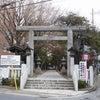 意富比神社 船橋大神宮は太陽神と出世戦いの神の聖地★千葉県の画像