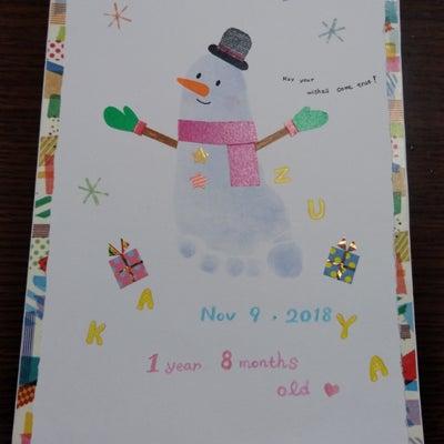 児童館で手形足形アートのお手伝いしてきました!+αの記事に添付されている画像
