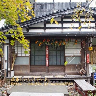 六日町温泉・かわら崎湯元館 ☆ 新潟女子旅3の記事に添付されている画像