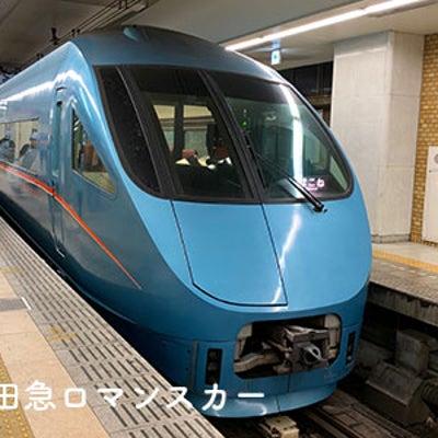 新幹線の英語のアナウンスの記事に添付されている画像