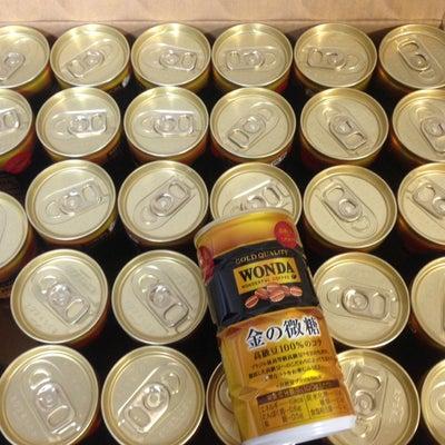 金の微糖30本お小遣い付になるかもの記事に添付されている画像