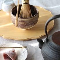 『竹村良訓さんの抹茶碗』で愉しむテーブル茶道☆の記事に添付されている画像