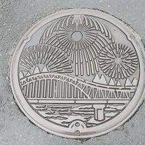 岩手県東磐井郡川崎村(現:一関市)のマンホールの記事に添付されている画像