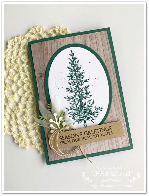 クリスマスツリー スタンプ
