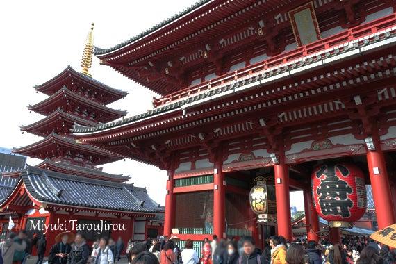 日本 JAPAN 東京 浅草 浅草寺 雷門 仲見世 観光地