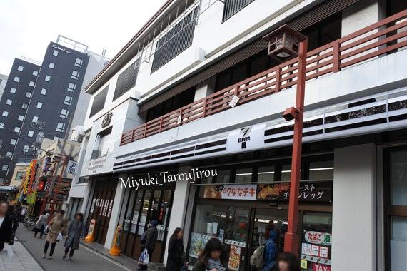 日本 JAPAN 東京 浅草 観光地