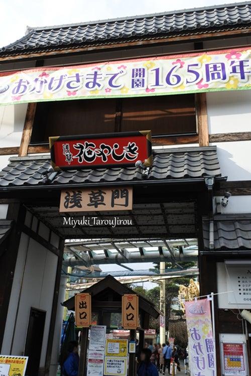 日本 JAPAN 東京 浅草 観光地 花やしき