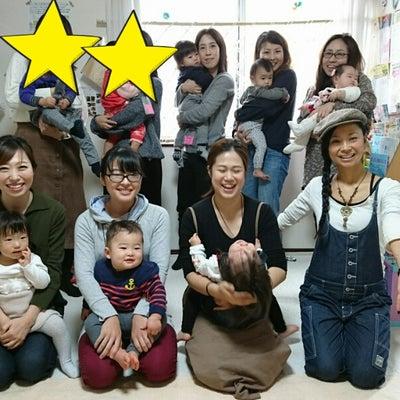 母親教室smile school第3回の様子♪。.:*・゜の記事に添付されている画像